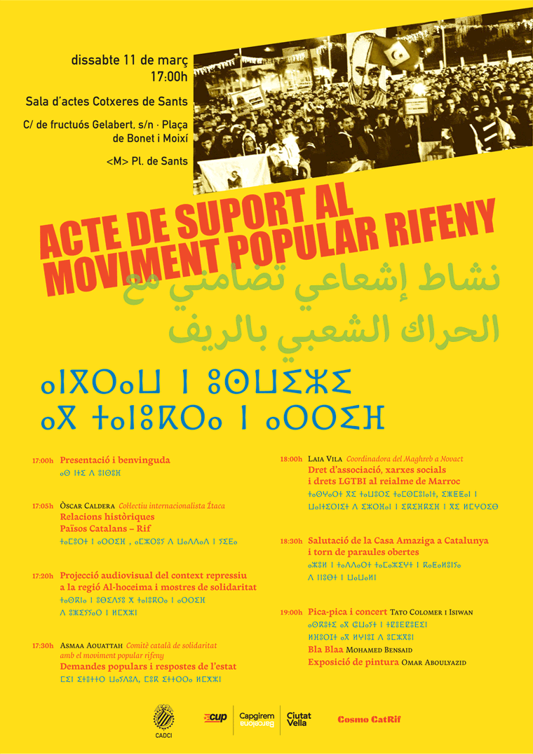 Amaikha Tifinagh fontused in a poster supporting the popular movement in the Rif area