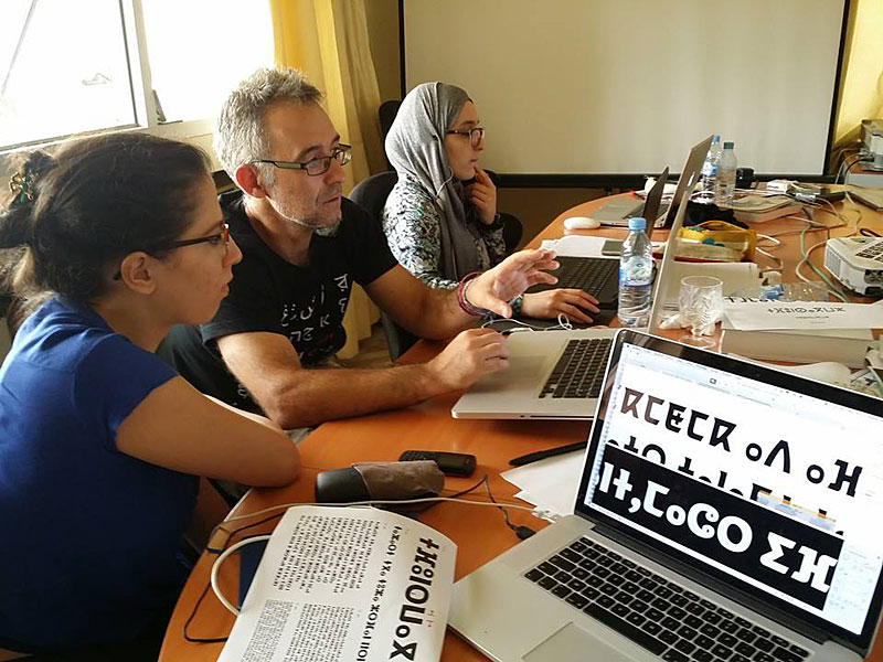 Workshop by JL Blanco and B. Boucheikha at the IRCAM (Rabat) in July 2016