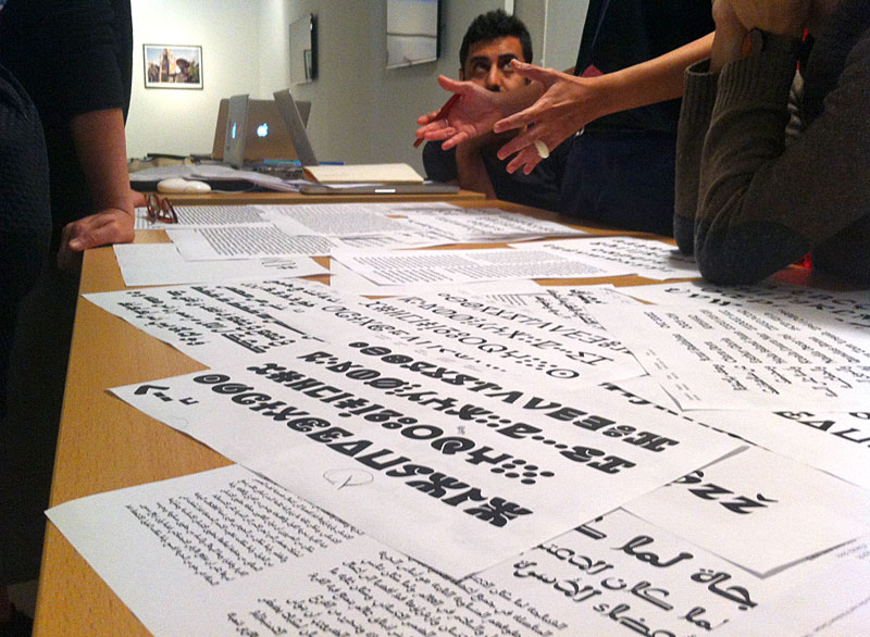 Feedback session with all the teams of the Typographic Matchmaking in the Maghrib project