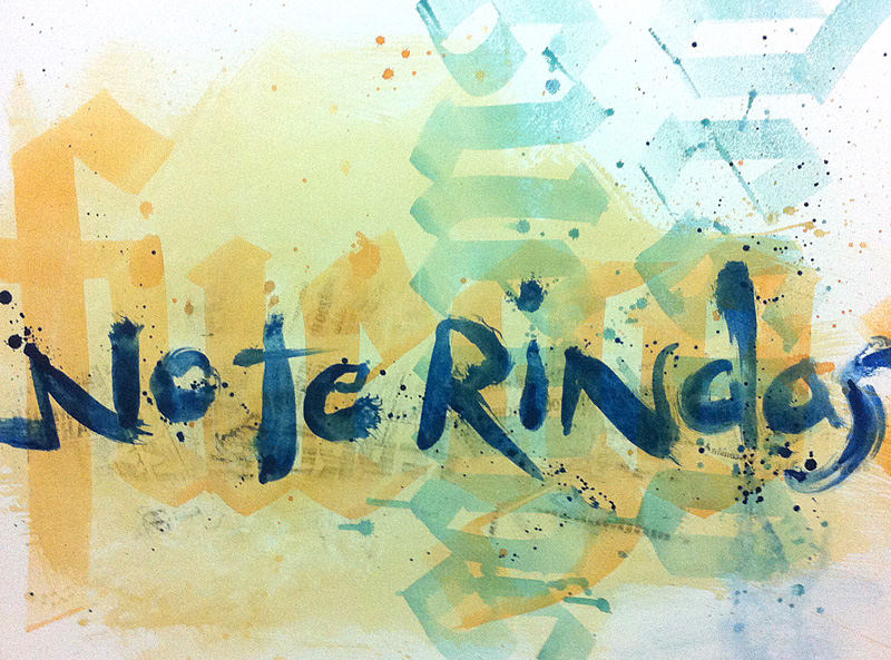 Calligraphy painting. Process 5.
