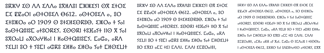 Amaikha Tifinagh Regular text sample