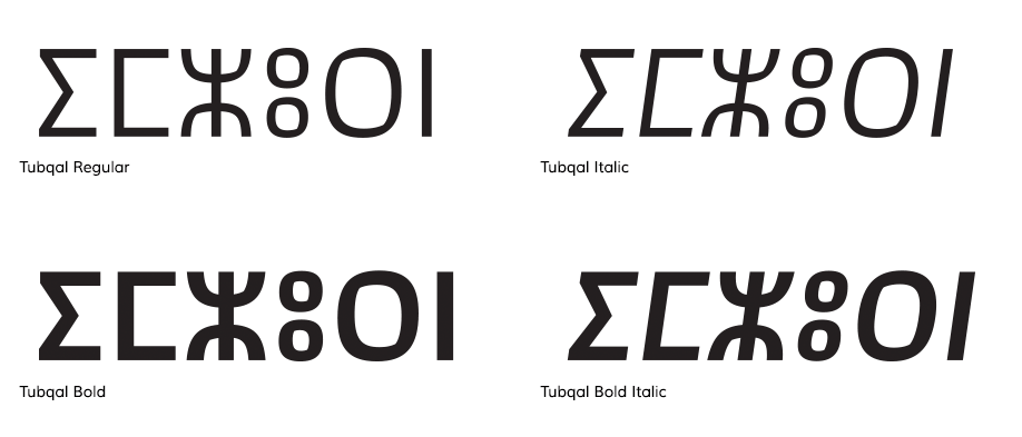 Tubqal Tifinagh bundle features four styles: Regular, Italic, Bold and Bold Italic
