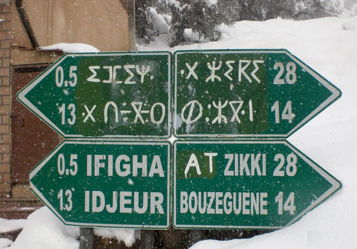 Tifinagh traffic signs in Algeria
